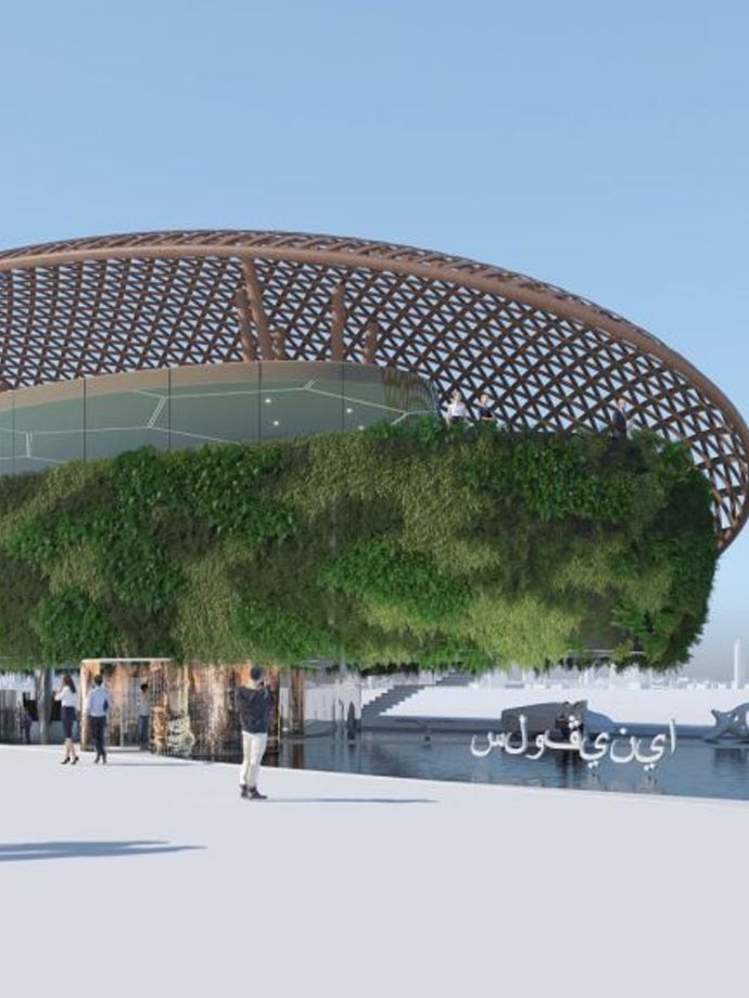 Slovenian Pavilion at Expo Dubai 2020