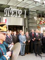 Opening of the hotel Peter I